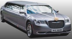 Chrysler Limousine (champagne)